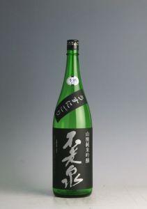 山廃仕込 純米吟醸 うすにごり 生原酒