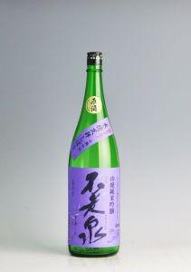 山廃仕込 純米吟醸 原酒(紫ラベル)