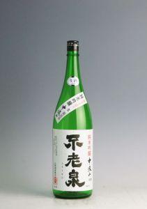 純米吟醸 中汲み 無濾過生原酒