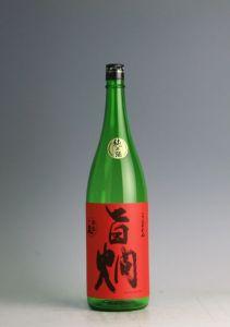 山廃仕込 純米酒 旨燗