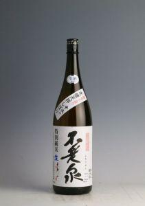 特別純米 中汲み 無濾過生原酒