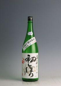 初しぼり 特別純米 無濾過生原酒
