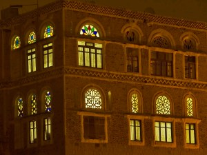 Windows of Old Sana'a # 21
