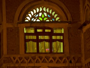 Windows of Old Sanaa # 28