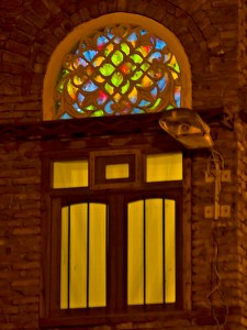 Windows of Old Sanaa # 5