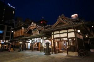 道後温泉 松山市への旅行のふるさと納税 JTBふるぽ