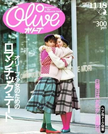 80s_retoro_fashion_04