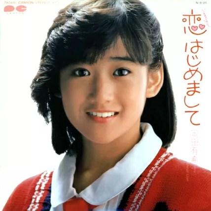 okadayukiko-dreaming-girl-koi-hajimemashite