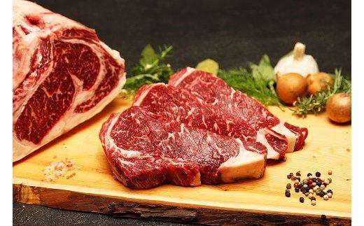 【2月発送】ロースステーキ600g(岩塩付き)【国産牛熟成肉】 【寄付金額:20,000円】 イメージ