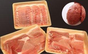 佐賀県産 肥前さくらポーク 豚ロース・豚モモ しゃぶしゃぶ用 1900g(ロース650g×1P・モモ625g×2P )と黄金ハンバーグ1個セット