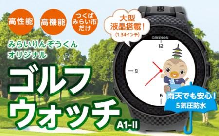 みらいりんぞうくんオリジナル ゴルフウォッチ THE GOLF WATCH A1-II ゴルフ距離計 イメージ