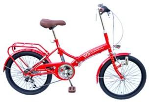 ラグジュリアス206折りたたみ自転車(色 レッド)【数量限定20台】