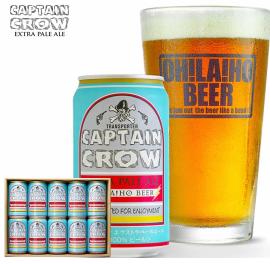 オラホビールキャプテンクロウ10缶セット
