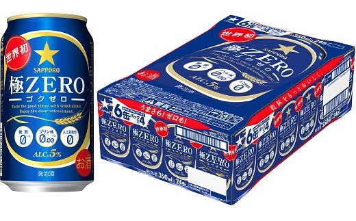 サッポロビール<極ゼロ>・350ml×1ケース(24缶) イメージ