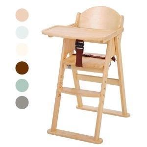 木製ハイチェア cena ステップ切り替え(ブラウン)  イメージ