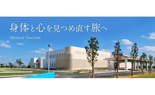 【人間ドック+脳MRI受診】コース 1名 イメージ