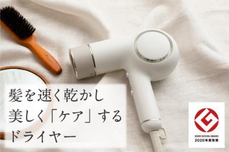ケアドライヤー(TB-G008JPW) イメージ