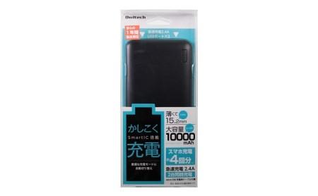 iPhone スマホ 急速充電 大容量 10,000mA バッテリーBK イメージ