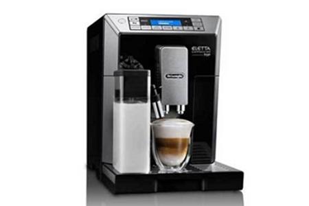 デロンギ エレッタ カプチーノ トップ コンパクト全自動コーヒーマシン [ECAM45760B] イメージ