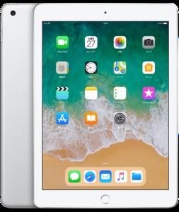 iPad(Wi-Fi 32GB – シルバー) イメージ