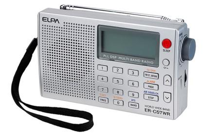 ワールドラジオ イメージ