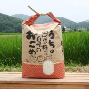 【2019年産】特別栽培米<ヒノヒカリ> 精米5kg 【寄付金額:5,000円】 イメージ