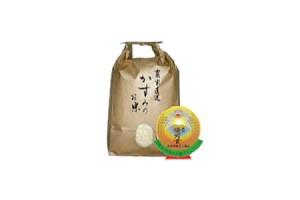 美濃加茂産のお米(10kg) 【寄付金額:10,000円】 イメージ
