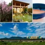 福岡県福智町のふるさと納税のご紹介