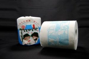 目指せてっぺん!富士山トイレットペーパー 30R ~吉田ルート編~