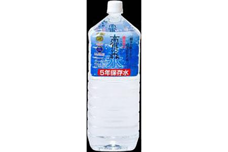 高賀の森水 5年保存水 2000ml 6本入り 2ケース イメージ