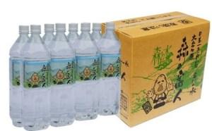 ミネラル天然自然水「森の番人」1箱