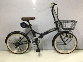 ラグジュリアス206パームブレーキ仕様折りたたみ自転車(マットブラック) イメージ