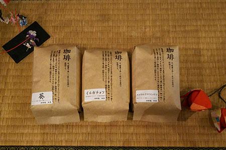 自家焙煎コーヒー3点セット(豆のまま)  イメージ