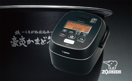 象印圧力IH炊飯ジャー「極め炊き」NWJU18-BA 1升 イメージ