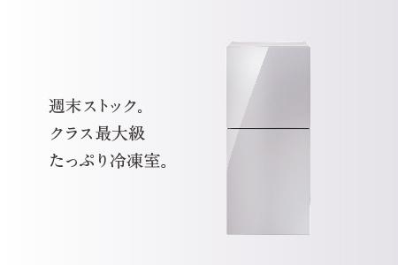 2ドア冷凍冷蔵庫 ハーフ&ハーフ 146L (HR-E915PW) イメージ