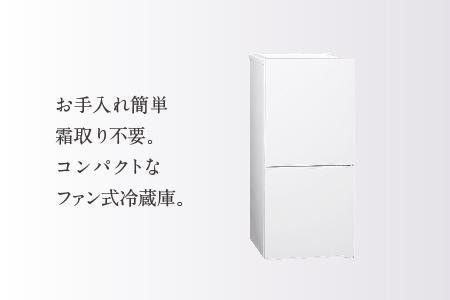 2ドア冷凍冷蔵庫 110L (HR-E911W) イメージ