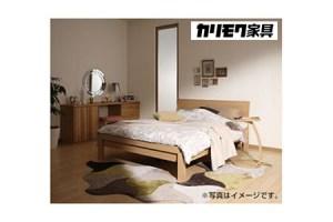 カリモク家具]セミダブルベッド(マットレス付):ノンスプリングマットレス