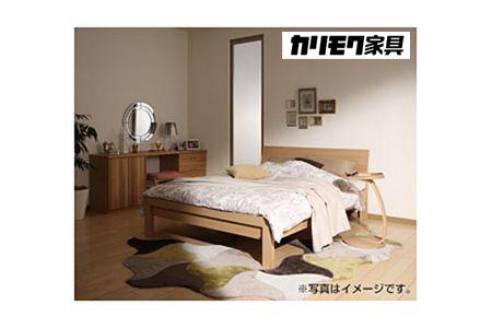 [カリモク家具]セミダブルベッド(マットレス付)/ノンスプリングマットレス イメージ