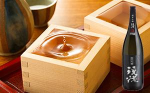 【2位】渓流 純米吟醸 1800ml(化粧箱入り)