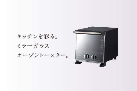 スリムオーブントースター(TS-D037PB) イメージ