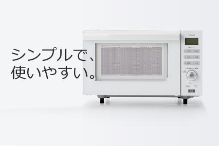 センサー付フラットオーブンレンジ (DR-E852W) イメージ