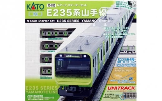 Nゲージ 東京のニューフェイス!E235系山手線運転セット イメージ