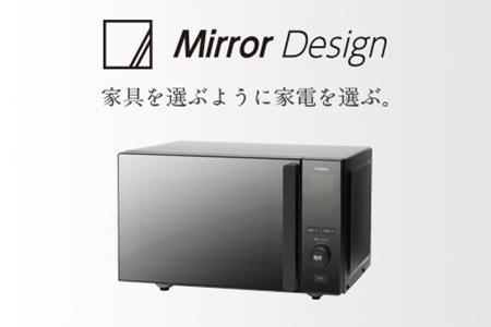 センサー付フラット電子レンジ(DR-E273B)B イメージ