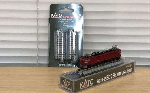 Nゲージ九州で大活躍!ED76形電気機関車 展示セット イメージ