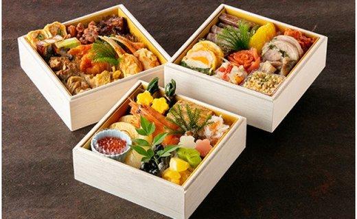 『ホテルトヨタキャッスル』おせち料理「和洋中三段重」 イメージ