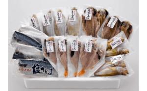 境港前浜干物セットA 寄付金額10,000円