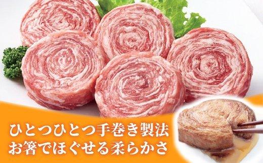 黒豚ロールステーキ(8入) イメージ
