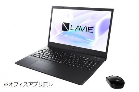 2020年夏モデル NEC LAVIE Direct N15(A) 15.6型ワイド スーパーシャインビューLED液晶搭載 エントリーノート ※オフィスアプリ無【寄付金額:249,000円】 イメージ