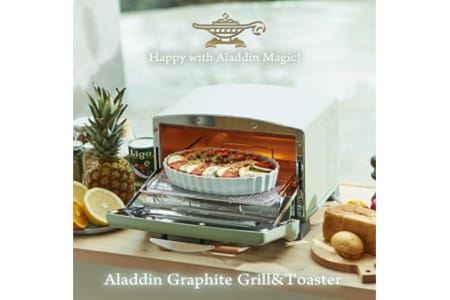 【約1~3ヶ月後お届け】アラジン グラファイトグリル&トースター【4枚焼】(グリーン) イメージ