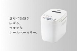 【第2位】ホームベーカリー(PY-E635W)